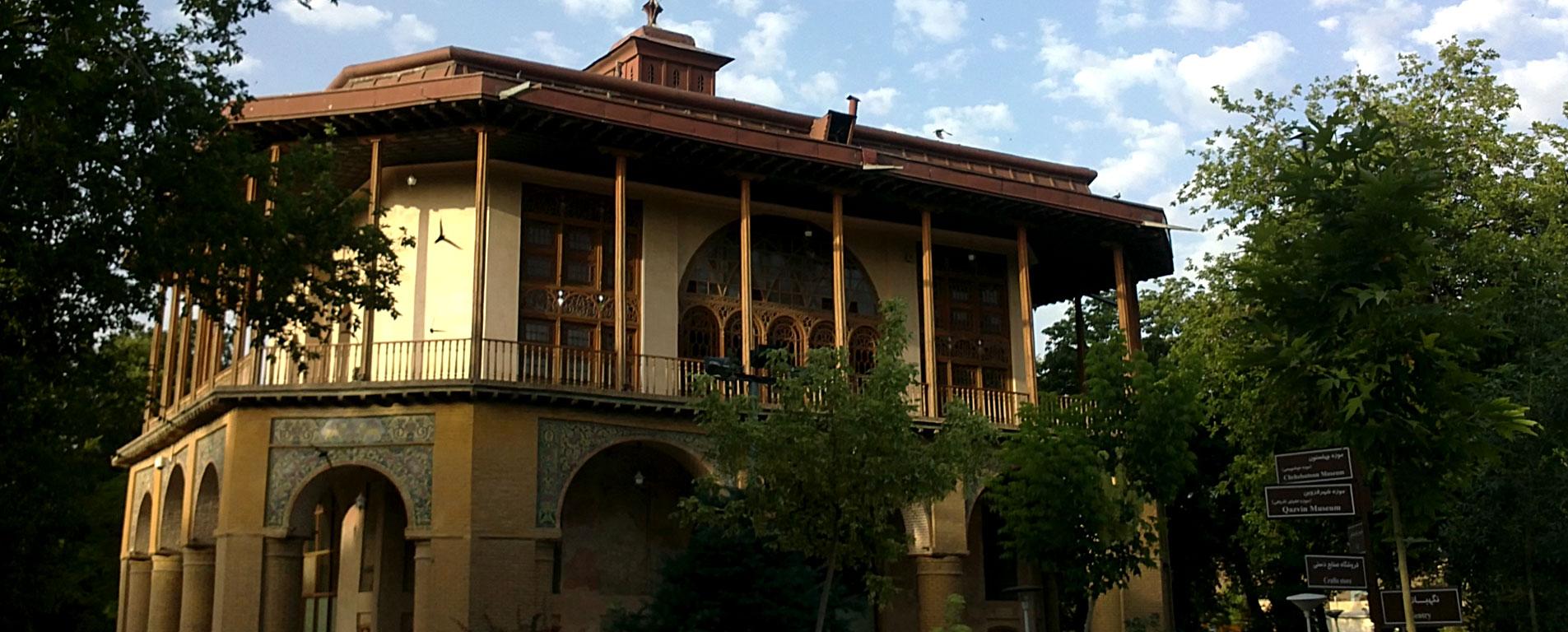 باغ صفوی قزوین ، یادگار عصر صفویها