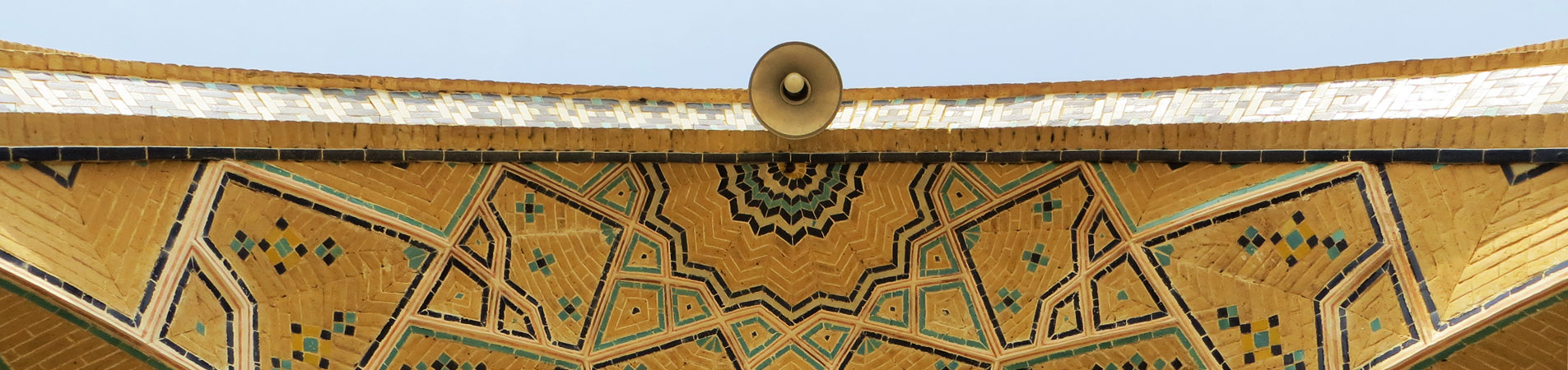 مسجد آقابزرگ کاشان ، گنبدی بر فراز کویر