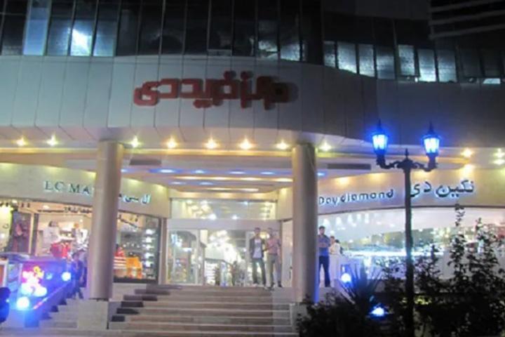 مرکز خرید دی | خیابان ولیعصر