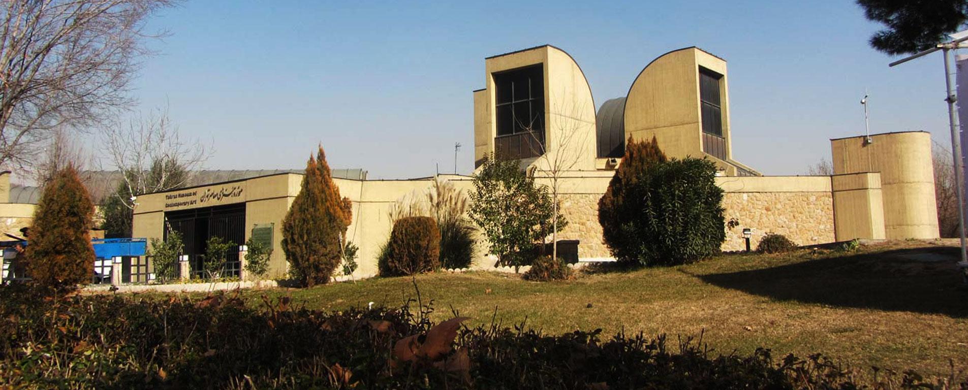 موزه هنرهای معاصر تهران ؛ گنجینهای شگفتانگیز در معرض تماشا