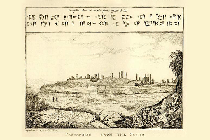 نقاشی از «تخت جمشید» در سده هفدهم میلادی اثر ژان شاردن