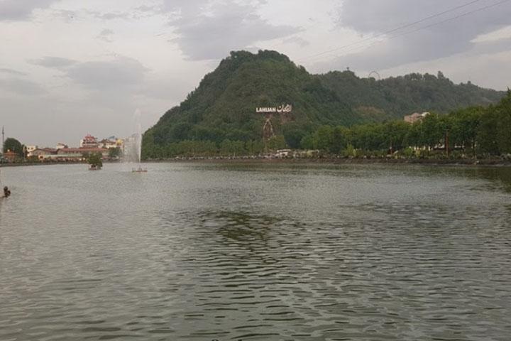 دریاچه لاهیجان