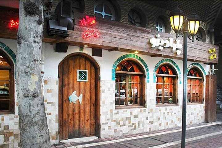 رستوران پارادیزو