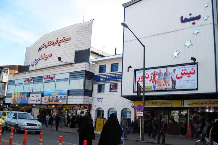 سینما میرزا کوچک خان | مراکز تفریحی رشت