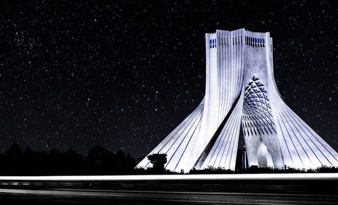 میدان های تهران