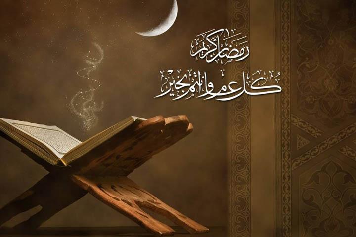 رمضان ماه مهربانی ها