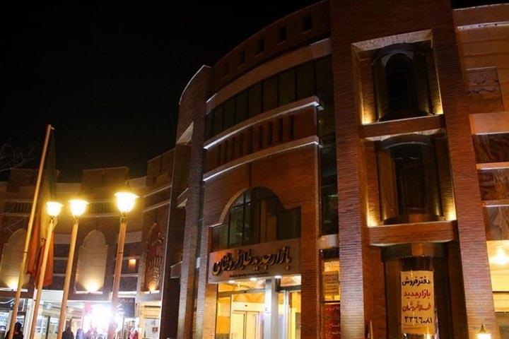بازار جدید طلافروشان | مراکز خرید اردبیل