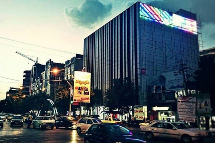 مجتمع صدف | مراکز خرید کرمانشاه