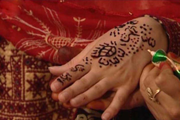 مراسم ازدواج بلوچ