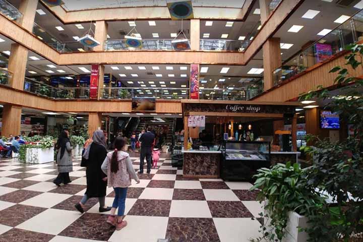 مرکز خرید آرامش
