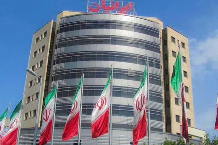 مرکز خرید ایرانیان