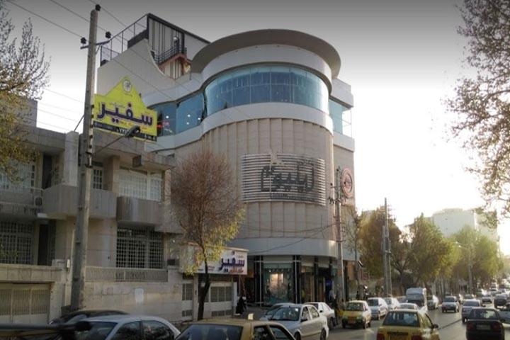 مرکز خرید لیلیوم | مراکز خرید کرمانشاه