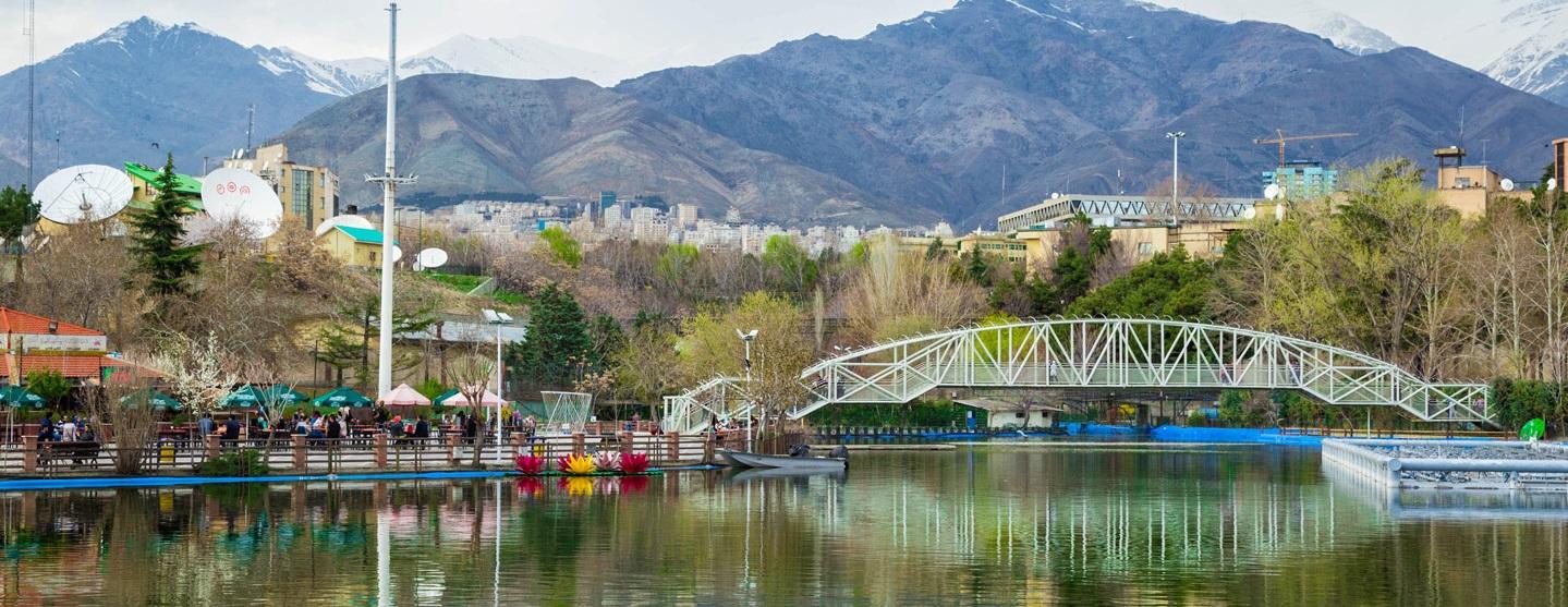 پارک ملت ، آرامشی از جنس آینه در دل شلوغی تهران
