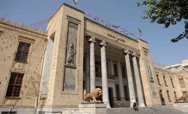 شاخص - موزه جواهرات ملی