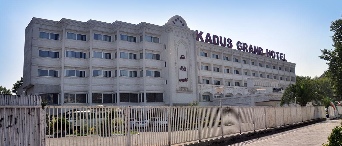 هتل های رشت ؛ تجربهای خاطرهانگیز در سفر به گیلان
