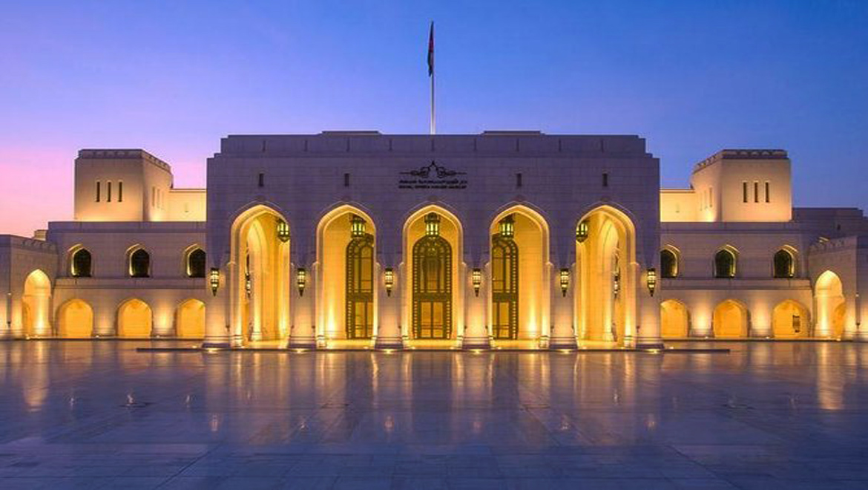 خانه اپرای مسقط ؛ پلی میان فرهنگها و ملل مختلف