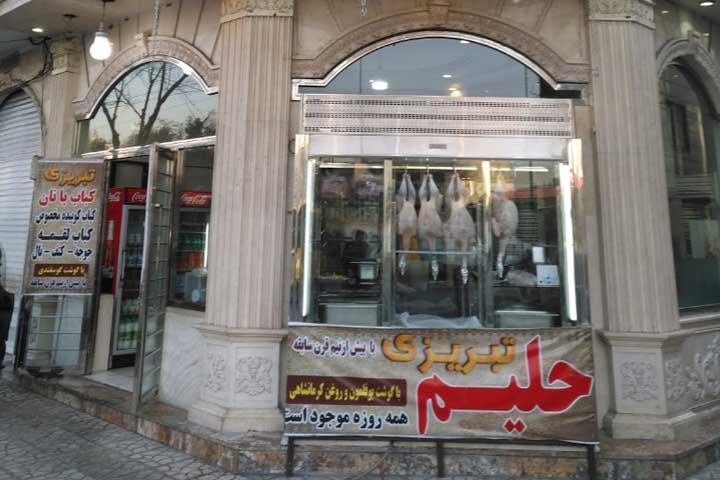 رستوران تبریزی