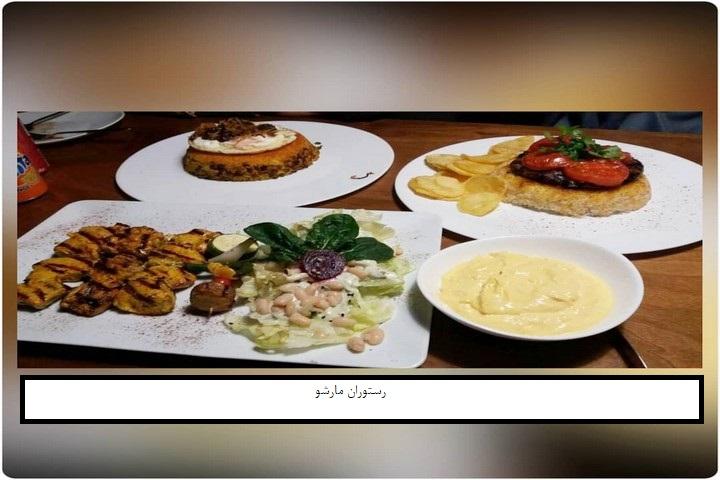 رستوران مارشوی ساری