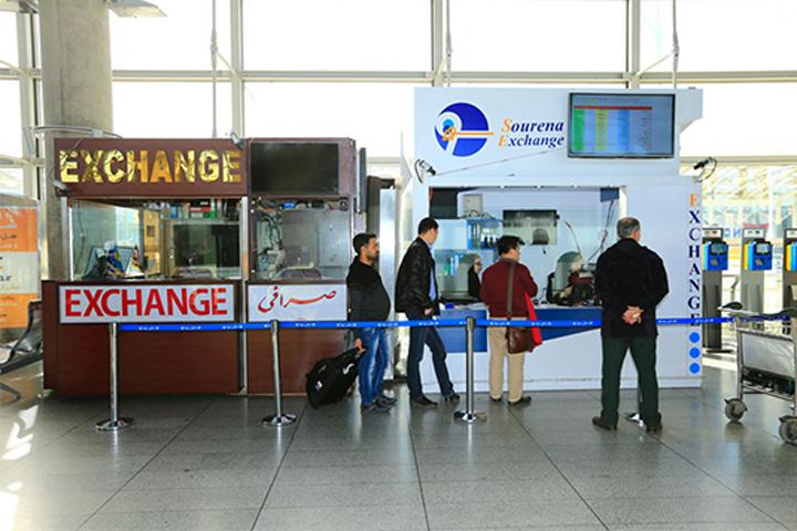 بانک و صرافی های موجود در فرودگاه