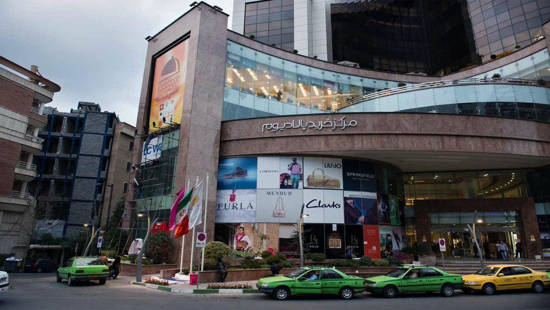 مرکز خرید پالادیوم ؛ مرکز خریدی لوکس و مدرن در شمال پایتخت