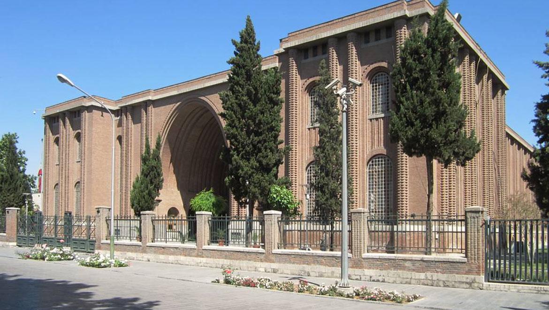 موزه ملی ایران ، پاسدار کهن تاریخ ایران