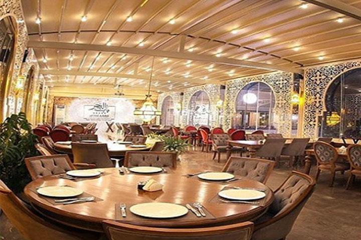 رستوران باب البحر