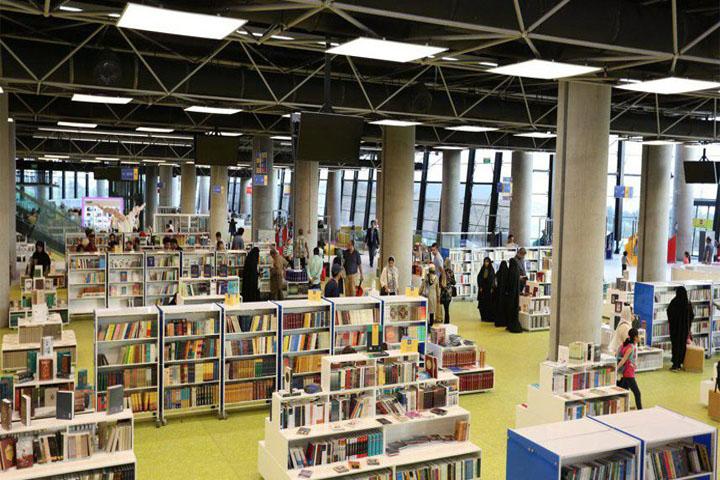 کتابخانه ملی ایران