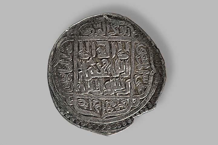 سکه سیمین تالار تیموری