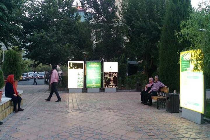 مسیر دسترسی به پارک ایرانشهر