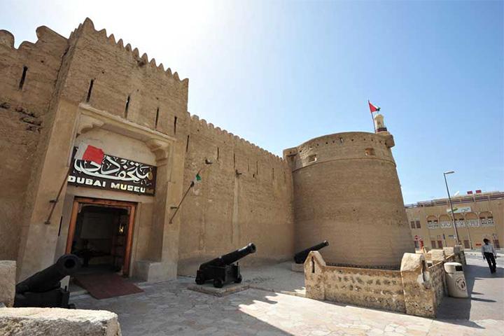 موزه دبی | دیدنی های دبی