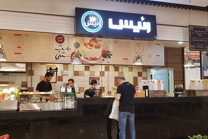 کافه های شمال تهران | معرفی ۲۴ کافه باکیفیت در شمال تهران به همراه آدرس، عکس و منو