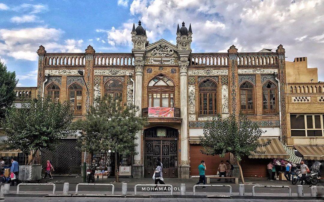 عمارت سرای روشن ؛ جلوهای از شکوه تهران قدیم