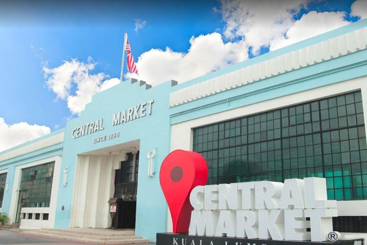 مرکز خرید سنترال مارکت | مراکز خرید مالزی