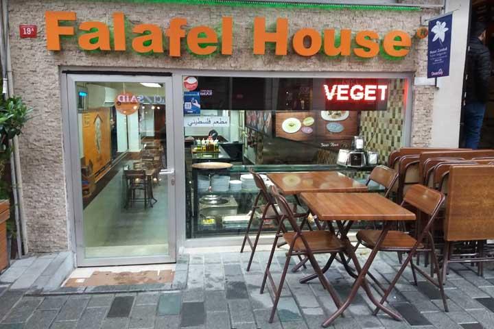 رستوران فلافل هاوس | رستوران های میدان تکسیم