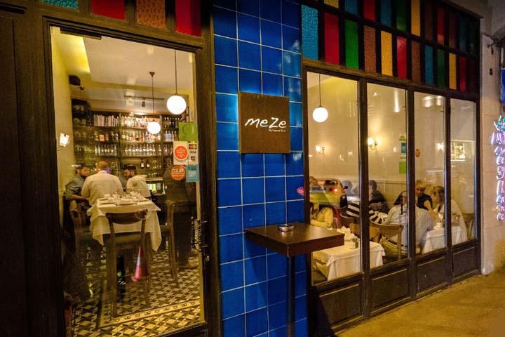 رستوران مزه بای لمون تری | رستوران های میدان تکسیم
