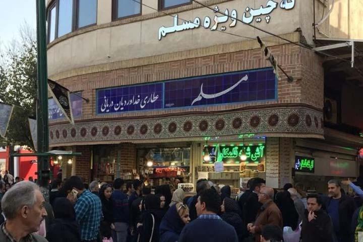 رستوران مسلم | رستوران های بازار تهران