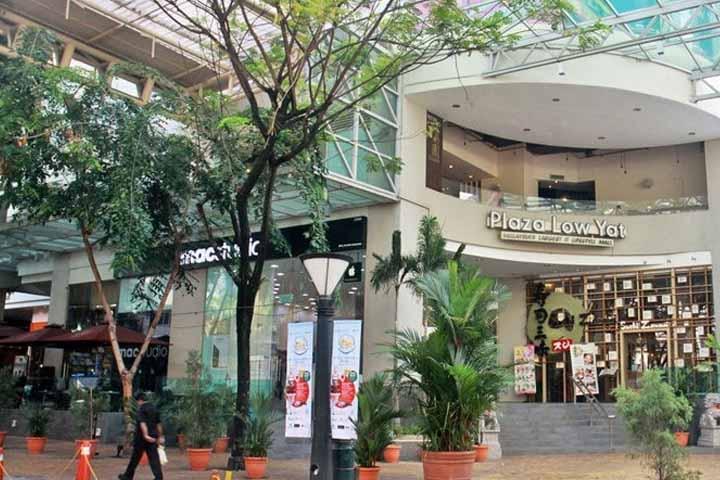 مرکز خرید لویات پلازا | مراکز خرید مالزی