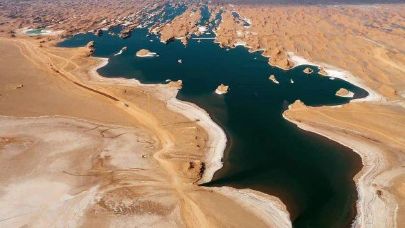 کاور دریاچه لوت