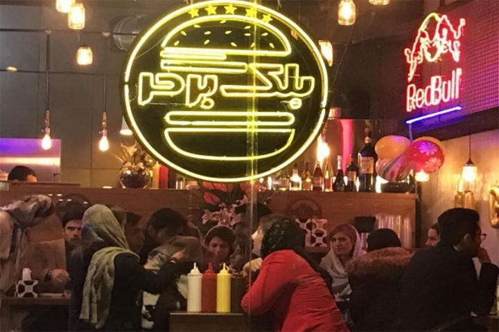 بلک برگر  بهترین فست فودهای تهران