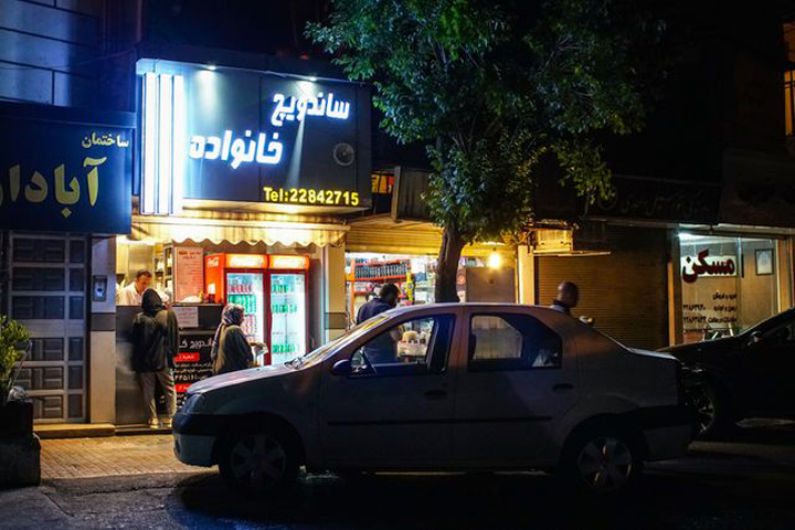ساندویچ خانواده   بهترین فست فودهای تهران