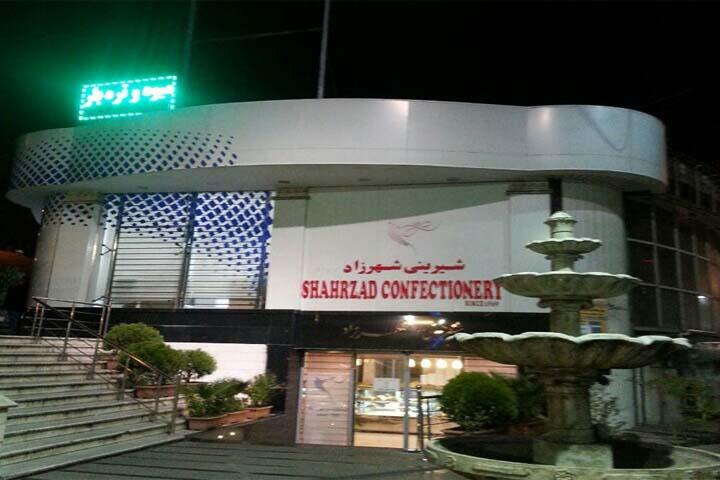 قنادی شهرزاد | بهترین شیرینی فروشیهای تهران