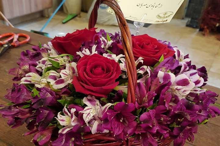 گل فروشی هوشنگ