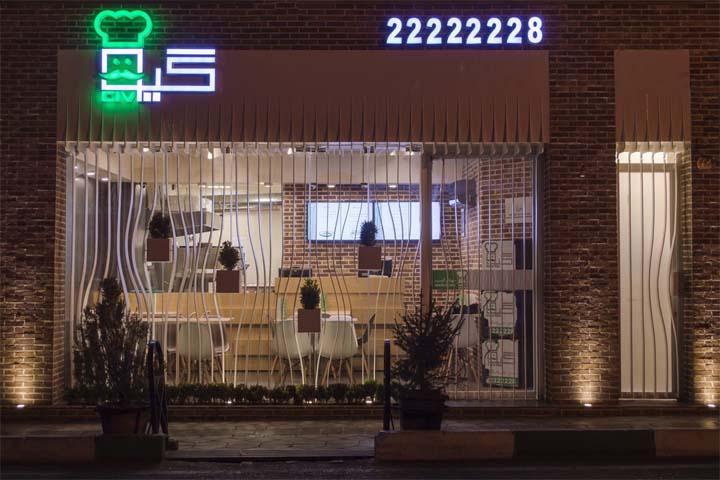بهترین پیتزاهای تهران | پیتزا گیو