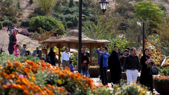 کاور باغ گیاه شناسی مشهد
