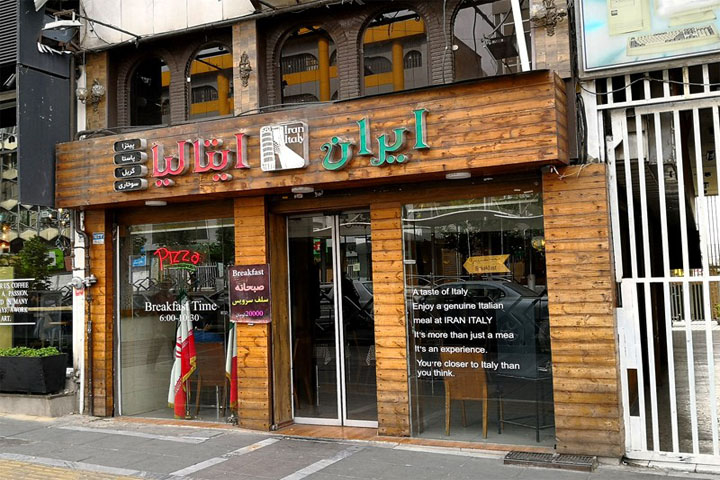 کافه و رستوران های خیابان ولیعصر تهران