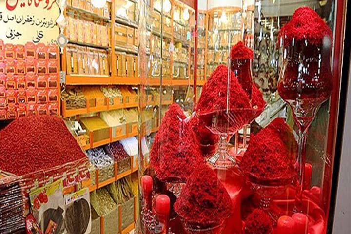مغازههای بازار رضا مشهد