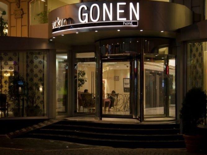 بهترین هتلهای استانبول در تکسیم ۱