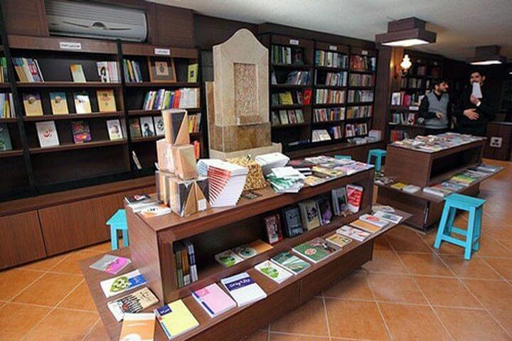 کافه کتاب فراموشی تهران