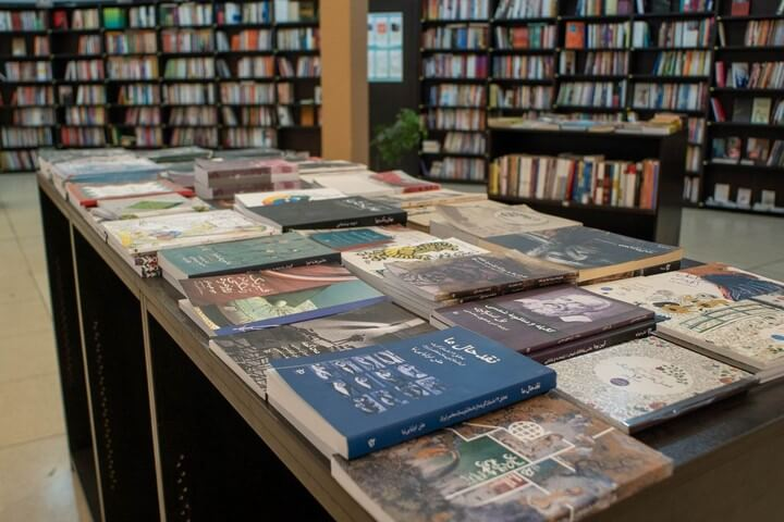 بهترین کتاب فروشی های تهران - فرهنگان
