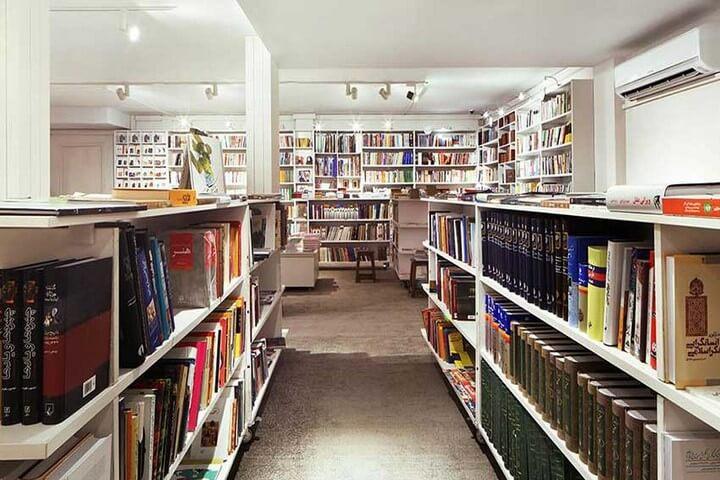 بهترین کتاب فروشی های تهران - شهر کتاب